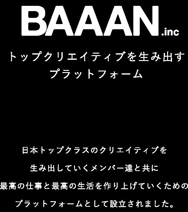 BAAAN.inc